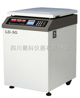 LD-5G真空采血管自动脱帽离心机