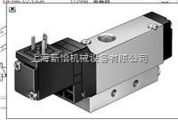 VUVG-L10-M52-RZT-M7-现货费斯托电磁阀,德系FESTO VUVG-L10-M52-RZT-M7-1P3电磁阀