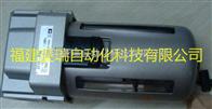 SMC气源处理器AF40-F04特价