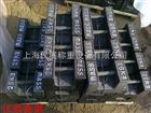 100kg砝碼,鎖形砝碼,標準鑄鐵砝碼價格