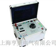 互感器伏安特性综合测试仪