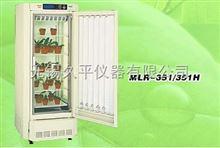 MLR-351HSANYO三洋植物培养箱MLR-351H(替代型号MLR-352H-PC)