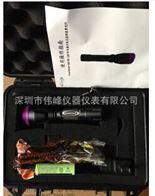 LED WF16手电筒式紫外线灯