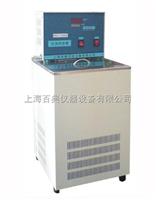 DC-1020低温恒温水槽