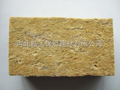 楼房外墙保温岩棉板价格