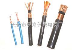 ZR-DJYVP长康牌电缆/2*2*1.5