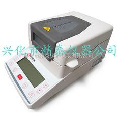 JT-K10陶瓷原料水分测试仪