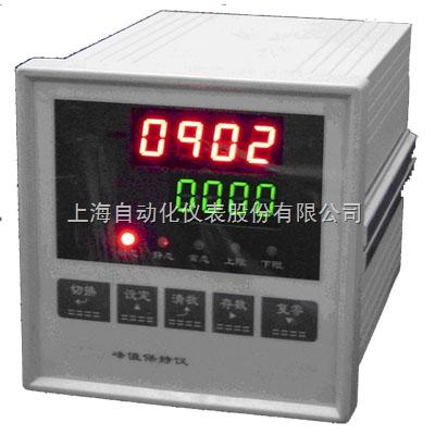 上海自动化仪表厂SHOHY-05A压力峰值仪