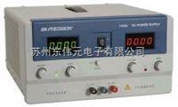 美国BK Precision 直流电源