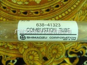 TOC燃烧管(638-41323)