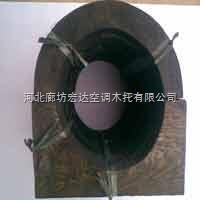 管托。空调木管托供应厂家