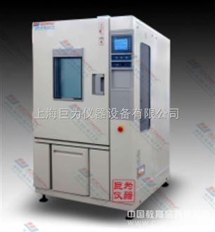 江西可程式恒温恒湿试验箱现货供应