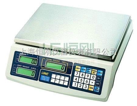 杭州高精度电子桌秤