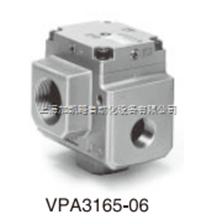 三通气控阀VPA3165/3185系列