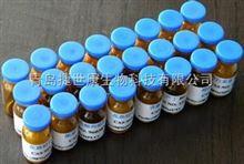 BZ0136斑蝥素(班蝥酸酐)