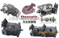 R900932171原装REXROTH力士乐PGH5/21-160RE07VU2柱塞泵,力士乐PGH5-3X/160RE