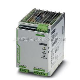 菲尼克斯UPS电源 UPS-CP-BP-4.5/6KVA 德国菲尼克斯开关电源