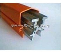 630A武汉集电器滑触线,重三型滑触线