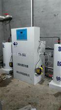 厂家直销 内蒙古二氧化氯发生器