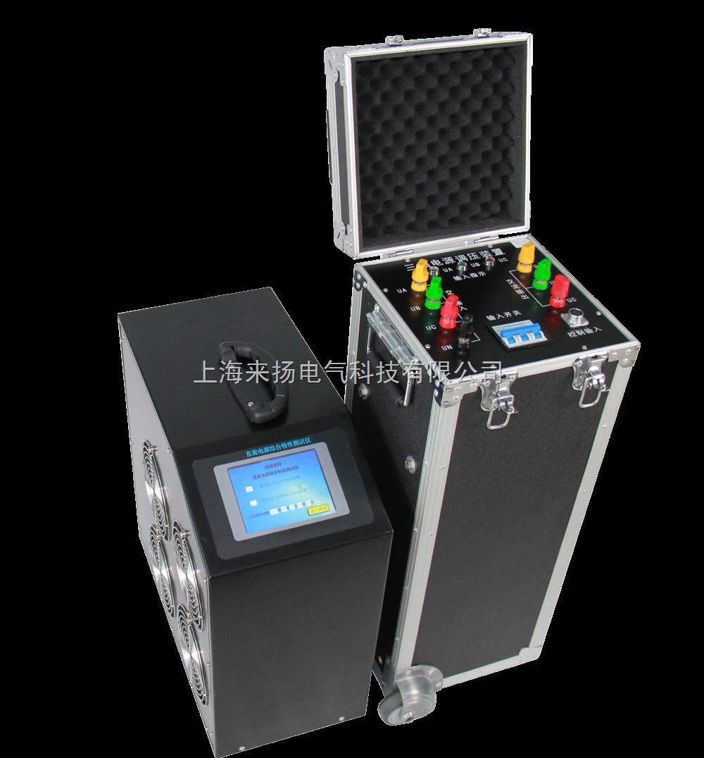 蓄电池组及充电机特性测试装置