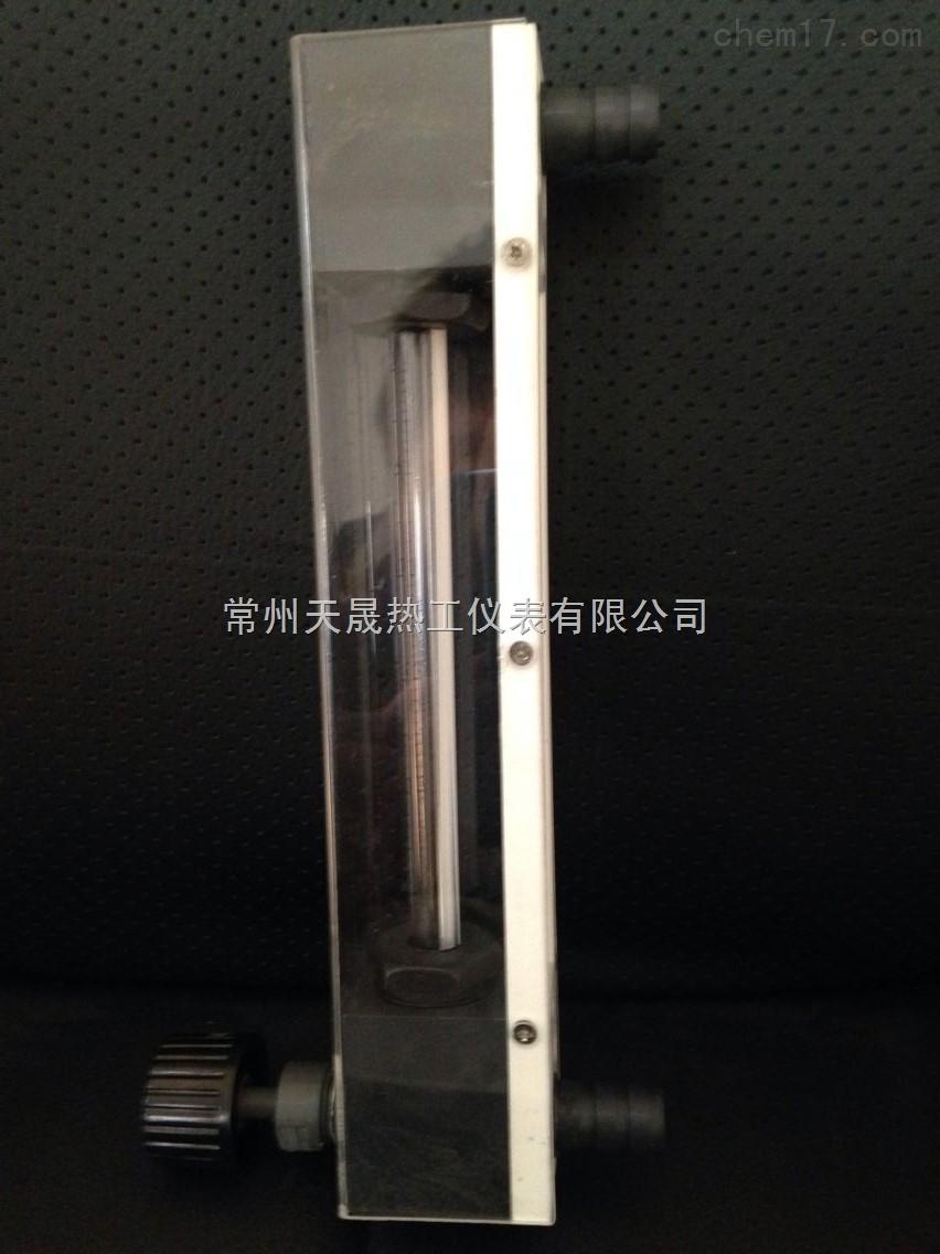 LZB-6WBF防腐型玻璃转子流量计 四氟流量计
