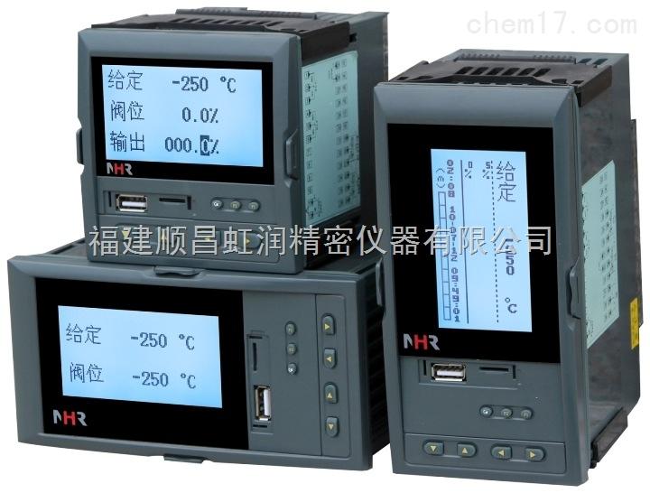 虹润液晶手动操作器/手动操作记录仪