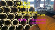 無錫大城供應聚氨酯泡沫彎頭 聚氨酯泡沫保溫管|塑套鋼保溫管 無錫管道保溫 保溫管