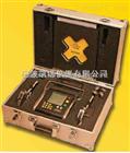 全国代理防爆型激光对中仪D550