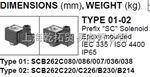 SCB262A152任意安装型ASCO电磁阀 SCB262A152
