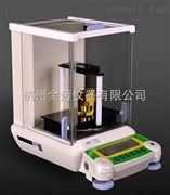 植物油密度测试仪,密度测试仪厂家,密度检测仪