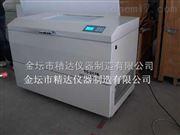 ZHKY-211A大容量低温恒温振荡器