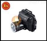 CBY5074固态防爆调焦头灯,调光调焦防水防爆头灯,佩戴式消防头灯