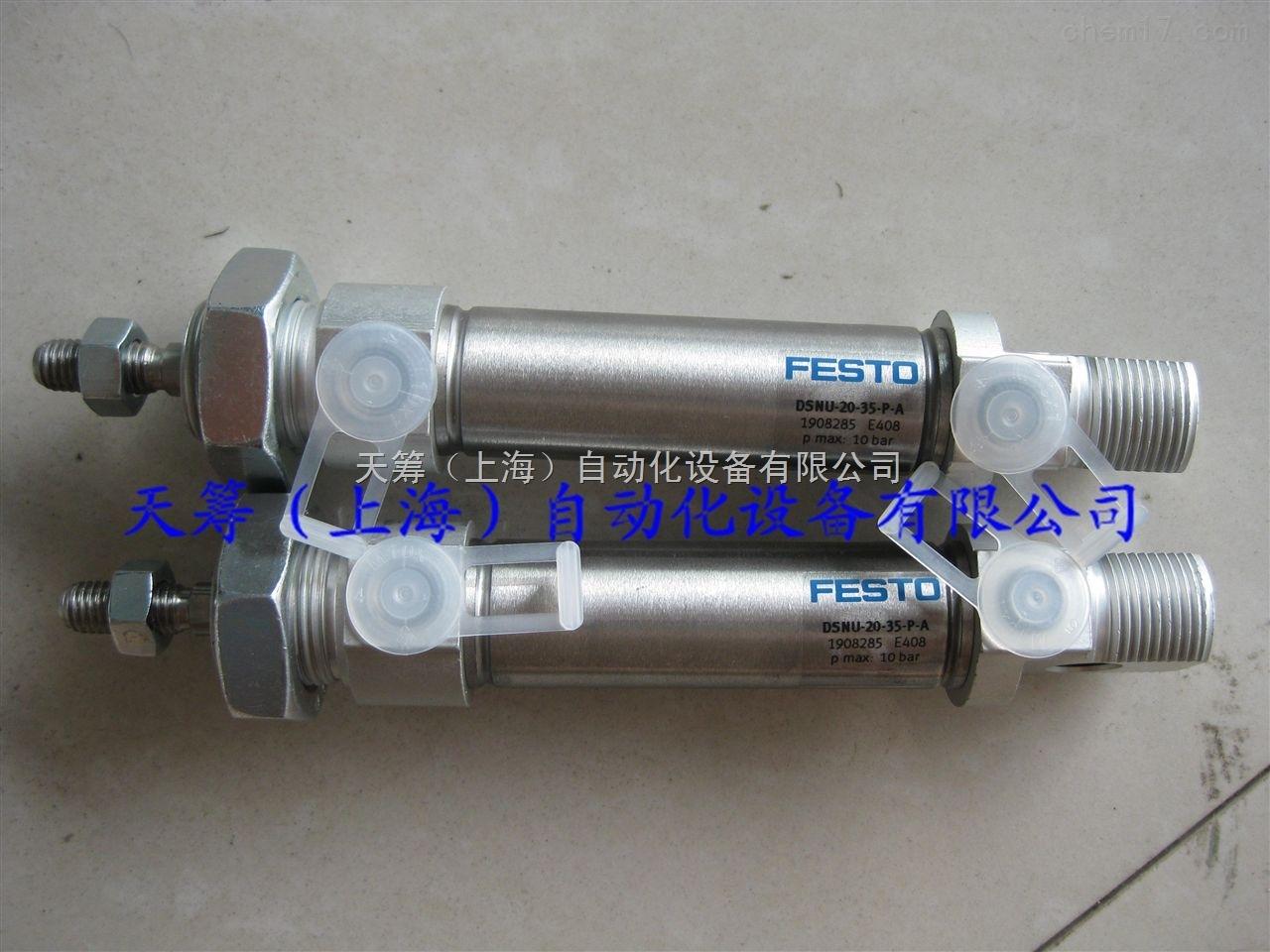 费斯托FESTO标准气缸DSNU-20-35-P-A