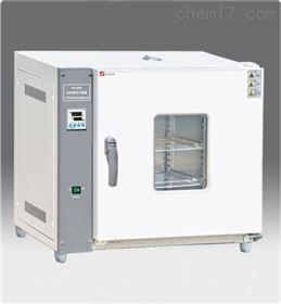 202-0AB恒温干燥箱