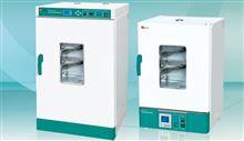 GP-125BE干燥箱/培养两用箱