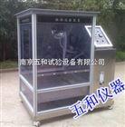 LX—0102015新型非標淋雨試驗箱廠家