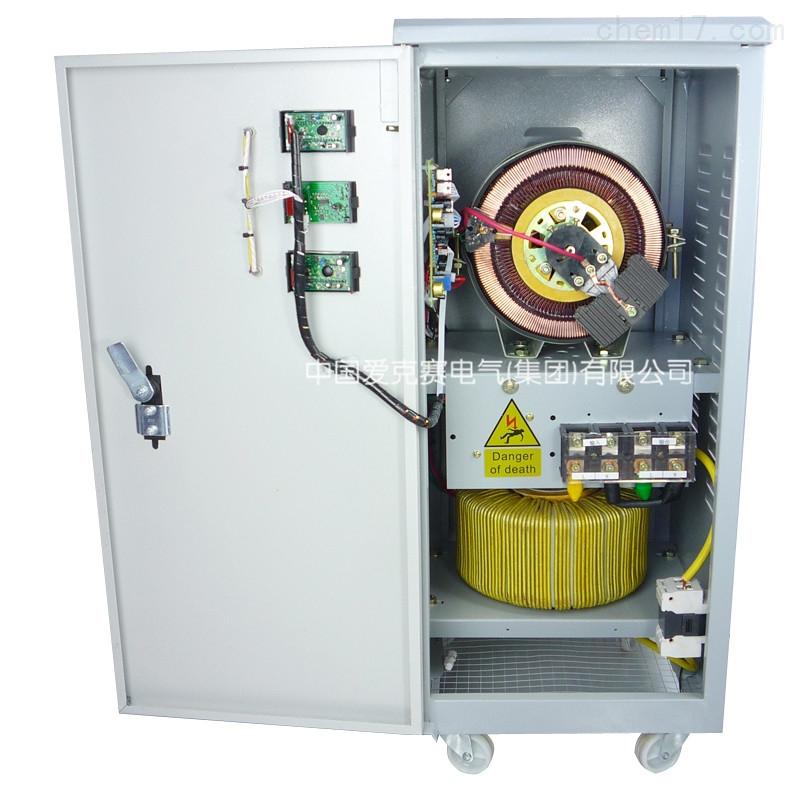 tnd-20kva 全铜tnd-20kva家用单相全自动交流稳压器220v
