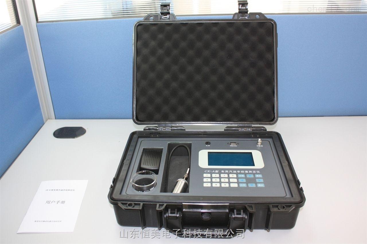 汽油辛烷值测定仪