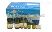 48T/96T大鼠唾液酸(SA)试剂盒|Z新报价
