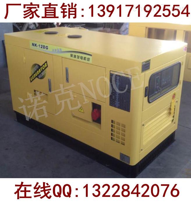 【诺克nk-50dg】-四缸柴油发电机50千瓦用的好的品牌