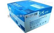 人酪氨酸激酶2(Tyk-2)elisa试剂盒96T
