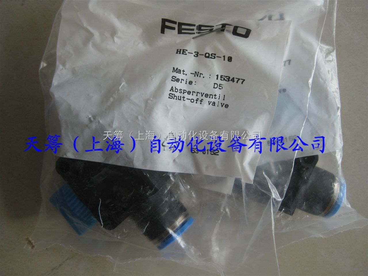 FESTO截止阀HE-3-QS-10