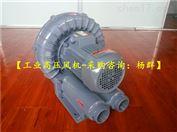 豆腐加工机械设备专用高压风机