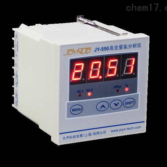 高含量氧分析仪(制氧机)
