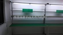 揭阳市自动化电子生产线厂家