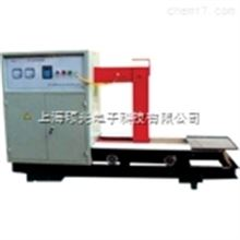 BGJ-20-4上海电磁感应加热器,南京电磁感应加热器,北京电磁感应加热器