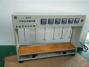 JJ-4B数显六联恒速步进 电动搅拌器