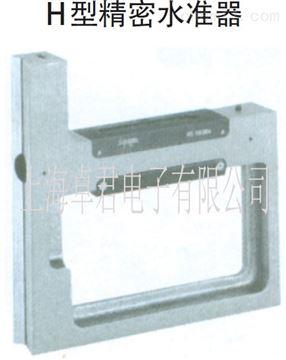 H型水準器200RIKENH型水準器200