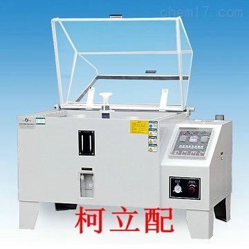 盐雾试验机-南京柯立配电子科技有限公司图片