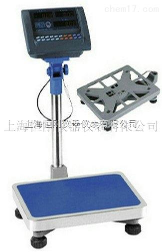 无线防爆电子秤 高精度100公斤台秤